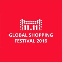 11 11 Global Shopping Festival