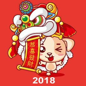 Chinese New Year and AliExpress 2018