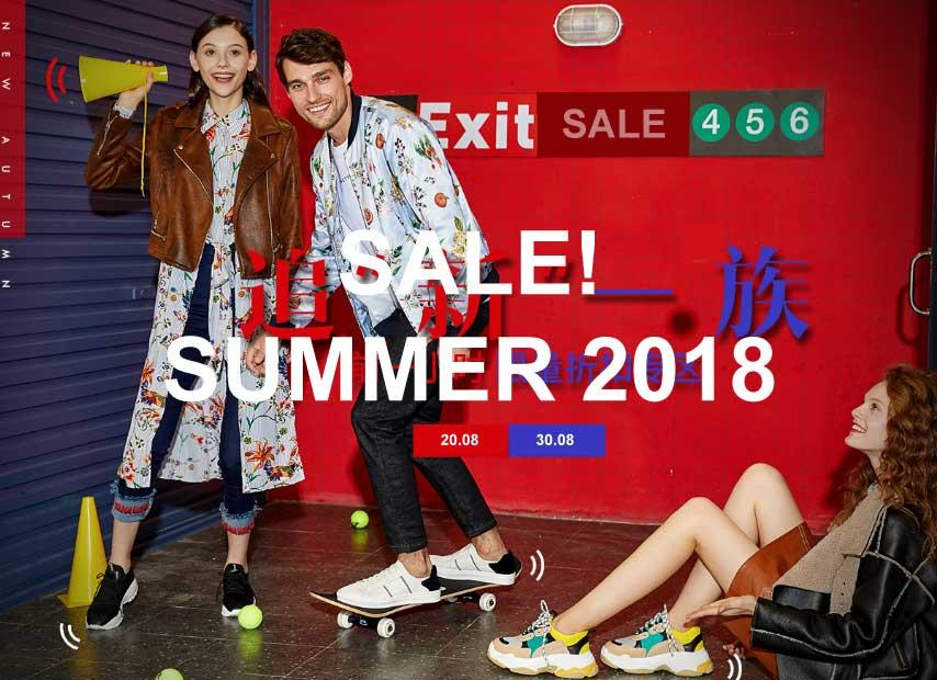 Brands Shopping Week 2018 summer sale aliexpress