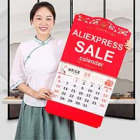 aliexpress sale dates 2019 calendar