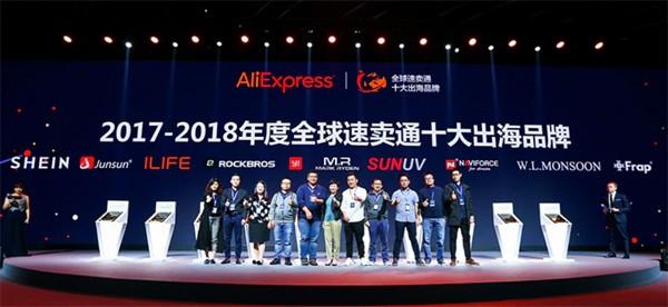 TOP 10 BRANDS ALIEXPRESS 2017-2018