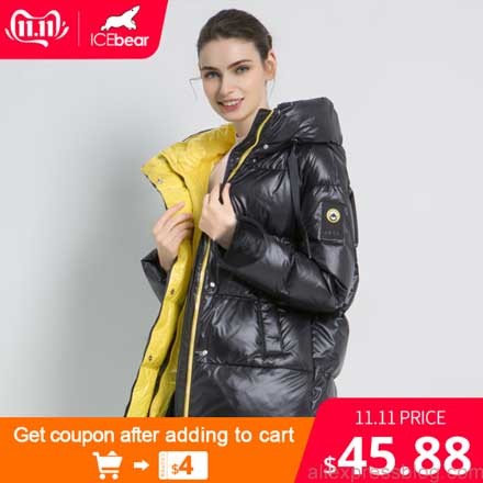 Coats 1111 Sale Aliexpress Best Deals