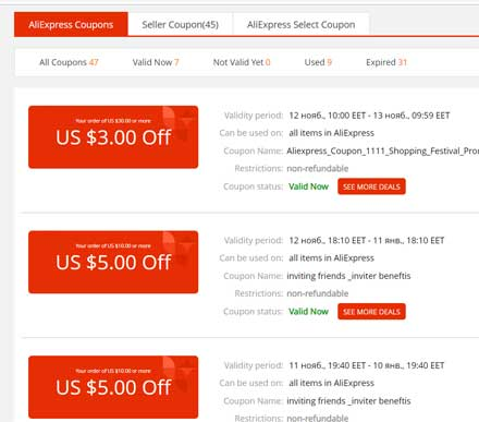 Invite friends - Give US $19 & Get $5 Coupon on Aliexpress