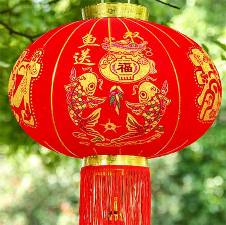 Lantern Festival – Chinese New Year 2020