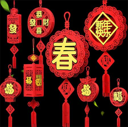 Chinese New Year is a bright, colorful holiday, with all manner of decorations.