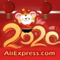 Chinese New Year! How does Chinese New Year affect AliExpress?