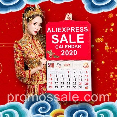 aliexpress sale dates 2020 Ali express sales calendar 2020 Deals, Discounts & Sales
