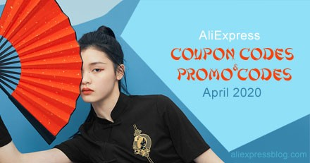 AliExpress Coupon Codes and Promo Codes April 2020