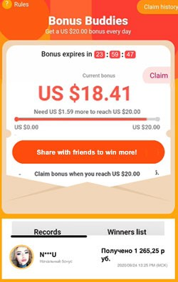 Share with friends to win more!Bonus-Buddies