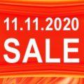 11.11 Global Shopping Festival AliExpress 11 nov