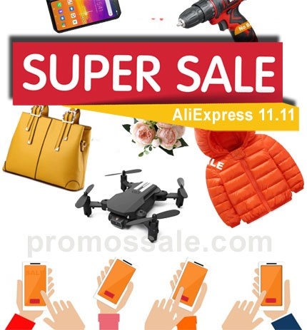 What to Expect for AliExpress 11.11 2020?