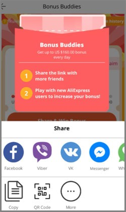 Share the link with more friends Bonus Buddies 11.11 AliExpress