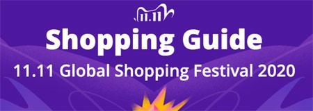 Shopping Guide 11.11 AliExpress Global Shopping Festival 2020 big promotion