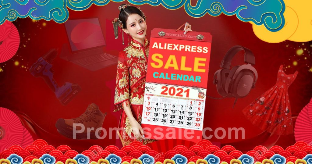 Aliexpress Sale Dates 2021 | Shopping Events Calendar