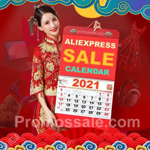 Us Shopping Sales Calendar 2022.5cjpcqldgomgfm