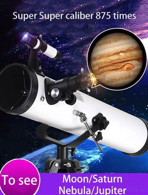Professional Zoom Astronomical Telescope Outdoor HD