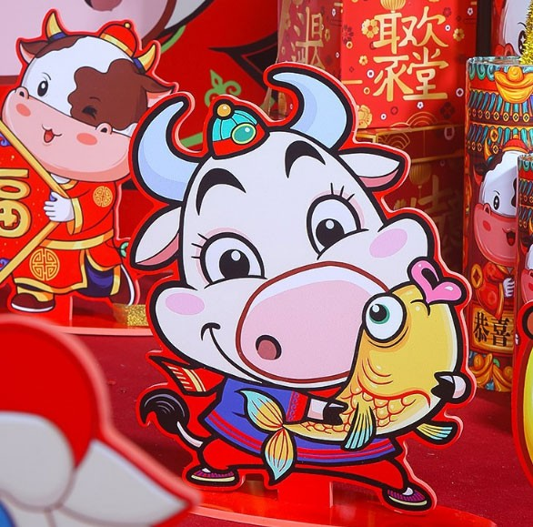 Chinese New Year 2021 is a Year of the Ox